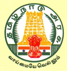 Tamil Nadu Government Logo - Reservation of Non Teaching Posts for speech and hearing impaired persons