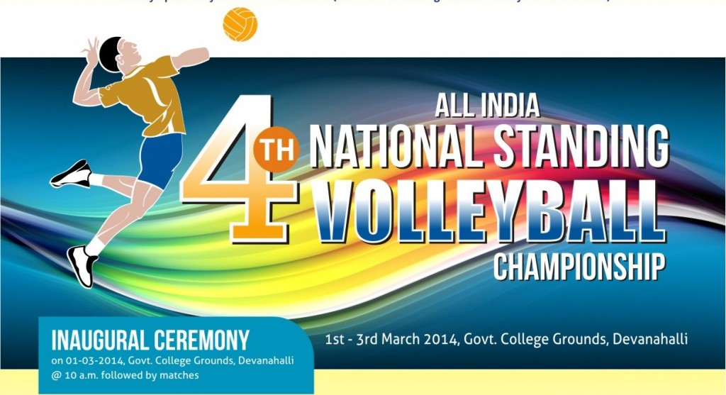 4th National Paralymic Standing Volleyball Championship