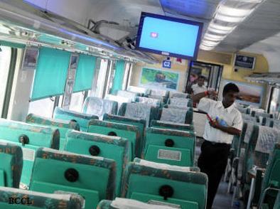 railway-coach-braille