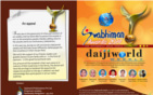 Nominations invited for Swabhiman Award 2014