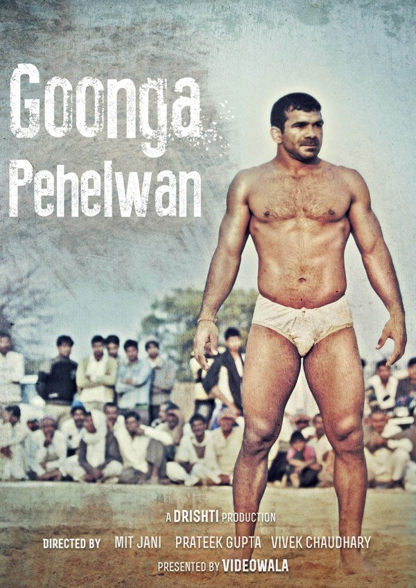 Goonga Pehelwan: The Story of Differently Abled Indian Wrestler