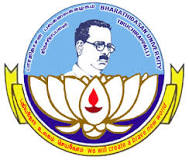 Logo for Bharathidasan University