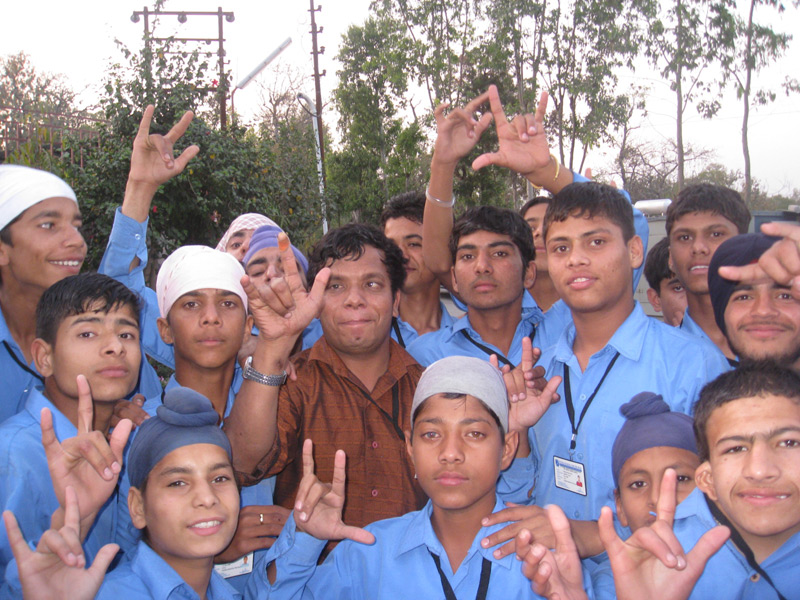 Patiala School for the Deafblind