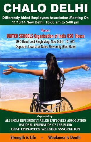 National Level meeting for differently abled