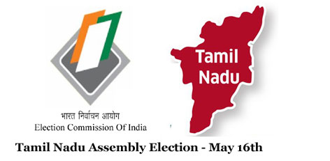 Tamil Nadu Election Result 2016 with Accessibility Format