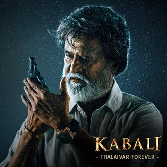 Kabali screening with audio description at Sathyam Theatre