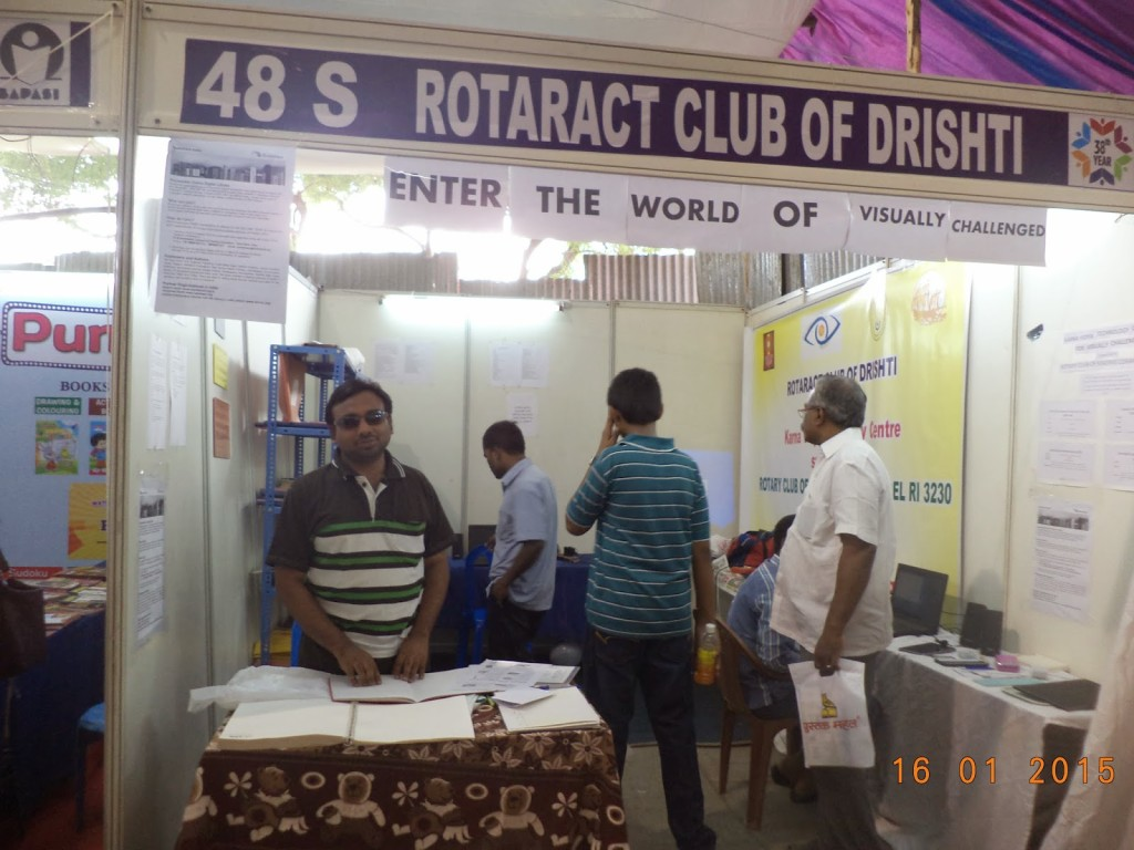 KVF Digital Stall for Visually Impaired in BookFair Chennai 2017