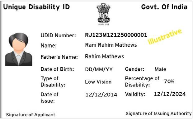 వికలాంగుల కోసం జాతీయ గుర్తింపు కార్డ్ (Unique Disability ID)