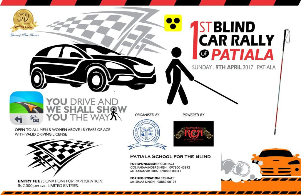1st Blind Car Rally of Patiala