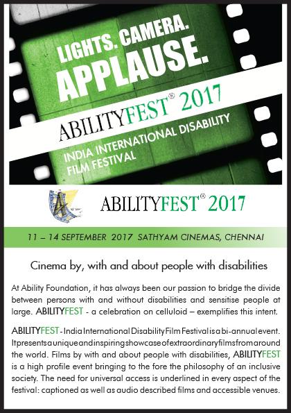 film all inclusive