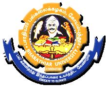 Bharathiar University Logo பார்வைதிறன்  குறைபாடுள்ள மாணவர்களுக்கான பயிற்சி  பட்டறை