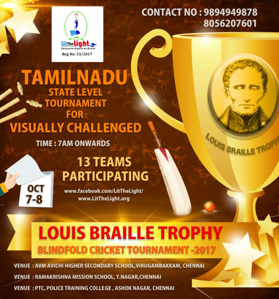 Louis Braille Trophy – Blindfold Cricket Tournament 2017