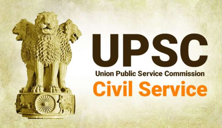 UPSC Logo disabilities