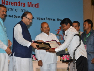 Best Accessible Website 2015  We received National Award from Hon'ble Minister Arun Jaitley Minister of Finance of India