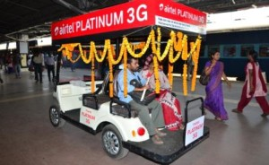 Battery Operated Car Mobile Numbers for Rail Passengers with Disabilities