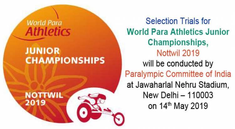 Selection Trials – World Para Athletics Junior Championships Nottwil 2019